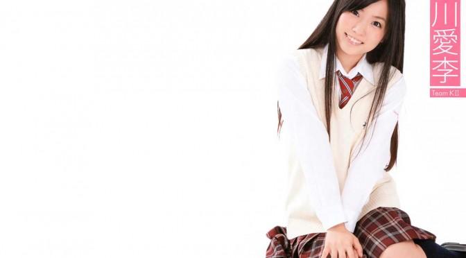 Furukawa Airi's confession from AKB 1/149 Renai sousenkyo