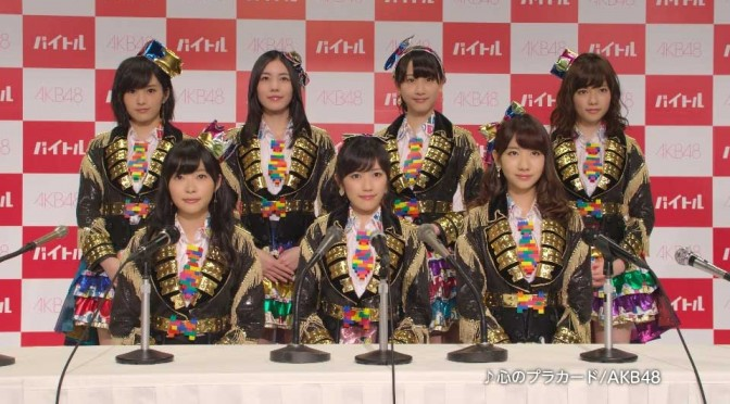New 'part-time AKB' members get paid $10 an hour