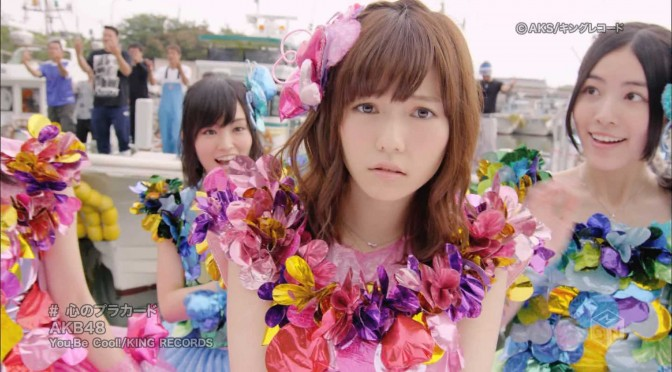 First AKB48 Kokoro no Placard Prize Grand Prix winner