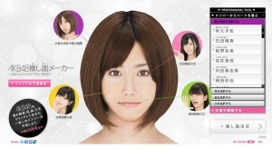 AKB-related Japanese lessons: an update