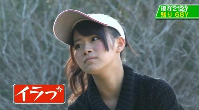Yamauchi Suzuran, ranran