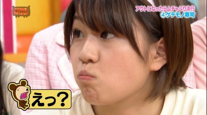Shimada Haruka AKB 1/149 confession gameplay