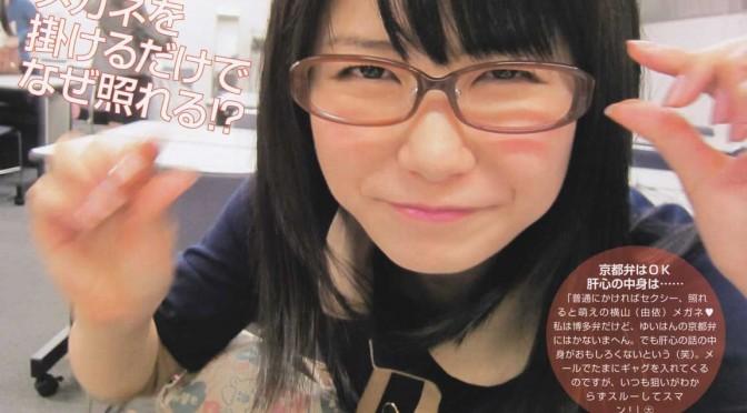 Yokoyama Yui's confession from AKB 1/149 Renai sousenkyo