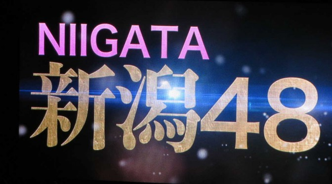 AKB48's new sister group: NGT48