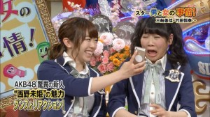 Minegishi & Nishino's TV appearance grabs top ratings