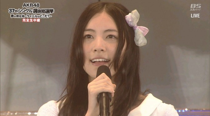 Matsui Jurina's 2014 6th Senbatsu speech