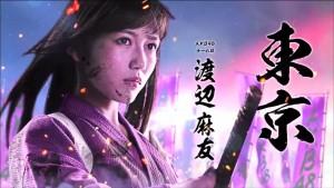 Watanabe Mayu's 2014 6th Senbatsu speech