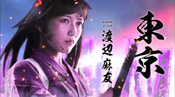 Watanabe Mayu senbatsu