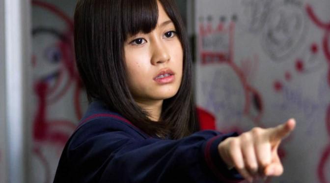 Acchan, Maeda Atsuko, Majisuka Gakuen