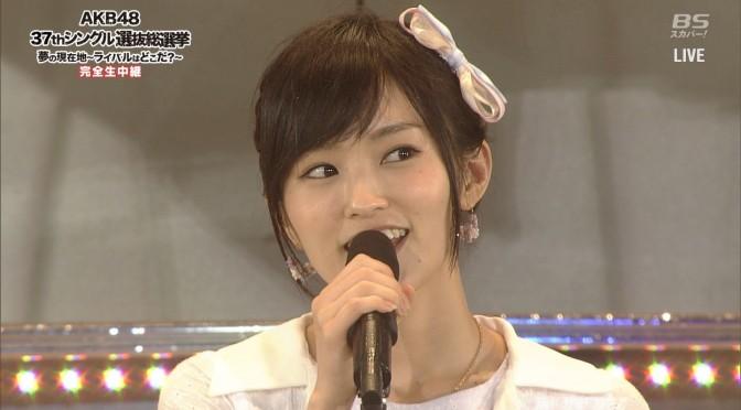 Yamamoto Sayaka 2014 6th senbatsu speech
