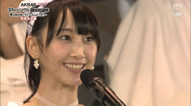Mastui Rena's 2014 6th Senbatsu speech