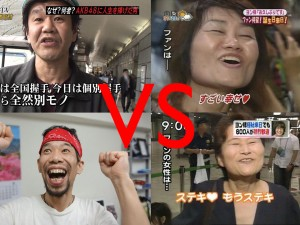 Twitter abounds with angry Tegoshi & Yukirin fans