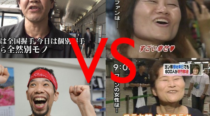 AKB Wota vs Johnny's Wota