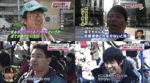 The AKB Otaku stereotype according to Japanese TV