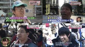 The AKB Otaku stereotype according to Japanese TV