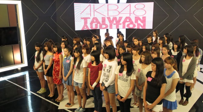 AKB Taiwan Audition opens in Taipei, 60 applications pass