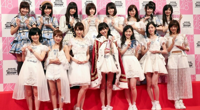 AKB48 41st Single Senbatsu Sousenkyo Video Index