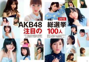 2015 AKB48 Senbatsu Sousenkyo General Election results