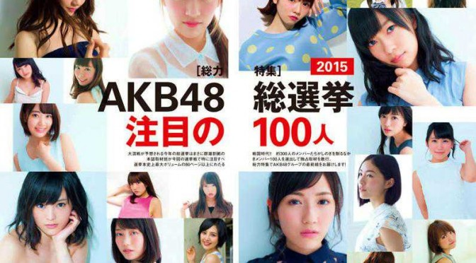 AKB48 Election 2015