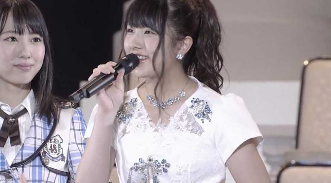 AKB48 Owada Nana