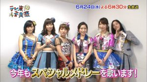 Kami 6 much too old? What real idols should be like!