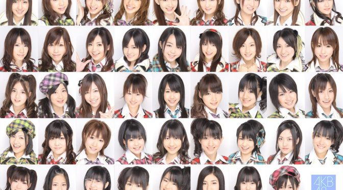 Are highly ranked AKB members really popular to the public?