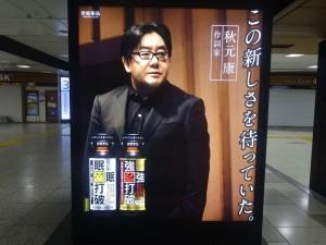 Akimoto's vague commentary on Yukirin scandal
