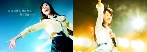 Documentary of SKE48 announced, for sale in September