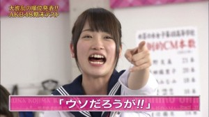 """Fuji TV's silliness continues: """"Better ratings than last year"""""""