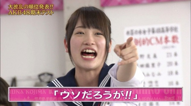 Fuji TV lies