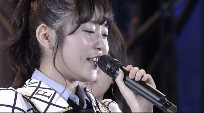 Ota Aika 2015 7th Senbatsu speech (English Subtitles)