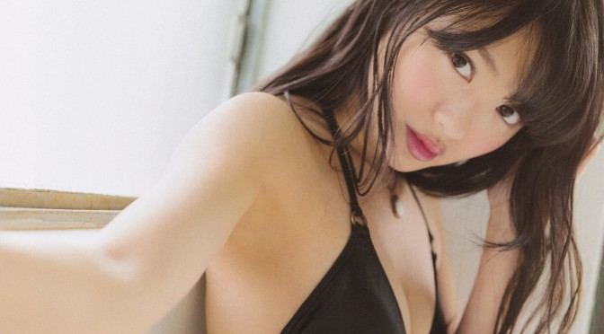Kitahara Rie Documentary in the works