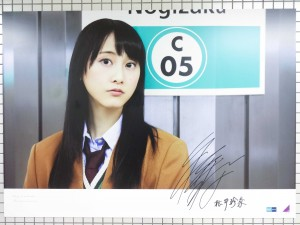 SKE48 18th single: the last to include Matsui Rena