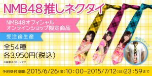 Stay fashionably correct with NMB48 neckties