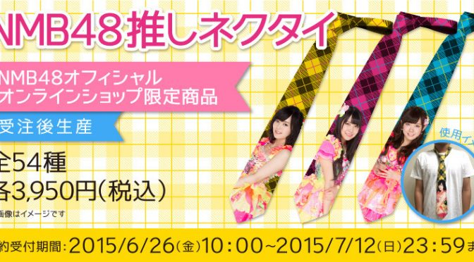 NMB48 Neck Tie, Featured, Whoa