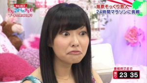 Sashiko annoyed at Natsumikan's #1 position