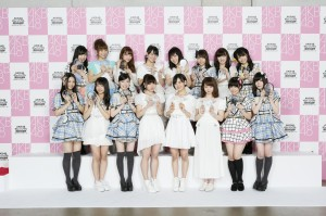 AKB48 41st Single Election Ranking official photos