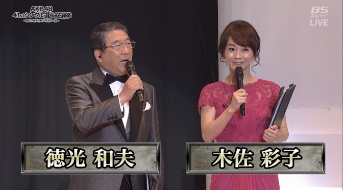 Fuji TV's incompetence difficult for AKB Election MCs too
