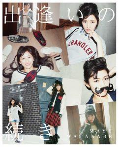 Watanabe Mayu's single nears 50k in first week sales