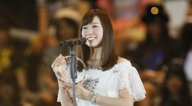 Watanabe Miyuki 2015 7th Senbatsu speech (English subtitles)