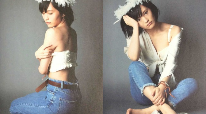 Sayanee's photobook tops Amazon Japan sales rank 2015