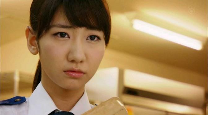 Yukirin, Serious Face