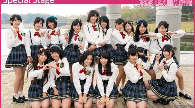 Why aren't you interested in AKB Team 8?