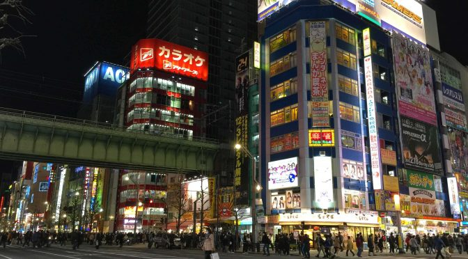 Akihabara, at night