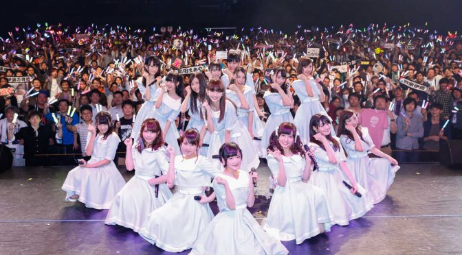 Nogizaka46 forming new sister group Toriizaka46