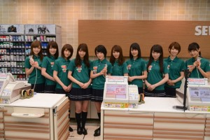 Nogizaka46 & 7-11 collaboration single