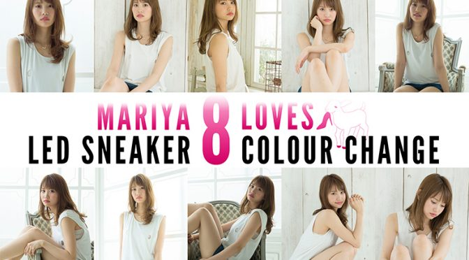AKB48 Nagao Mariya's fashion line of LED Sneakers