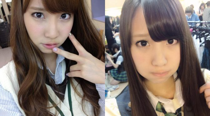 Cutest girl in all of 48 groups: Nagao Mariya!