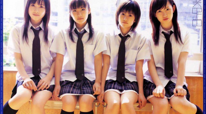 AKB48: The old days