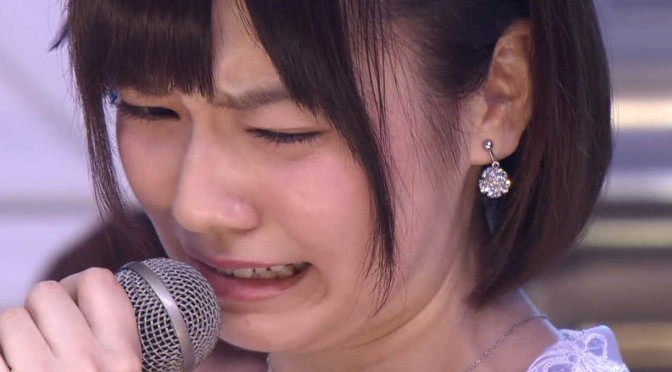 AKB election 2015 causes economic turmoil in Fukuoka